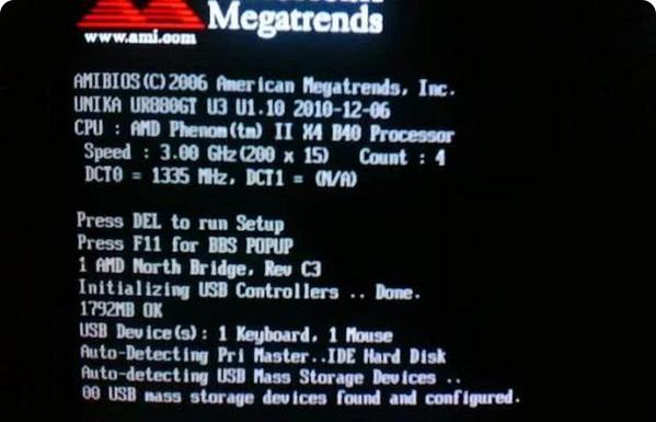 方法8:主板BIOS设置!