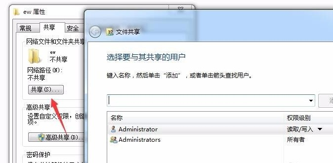 2-检查guest用户是不是添加在里面
