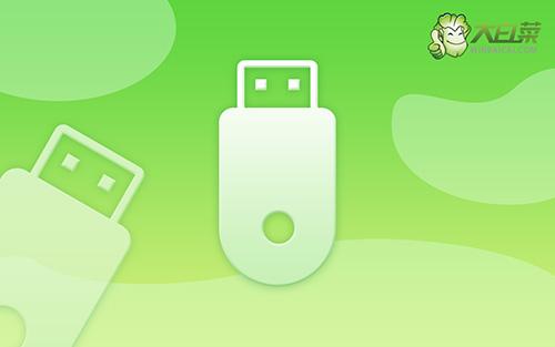 华硕TUF B360-PRO GAMING(WIFI)如何bios设置u盘启动