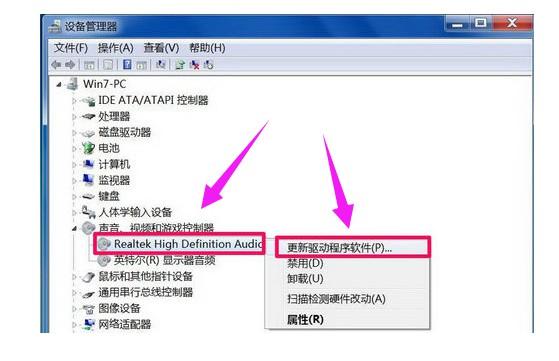 9-更新驱动设备软件