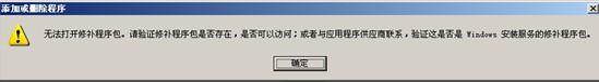 3-运行安装程序