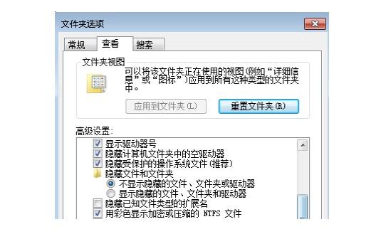 """2-勾选""""显示所有文件和文件夹"""""""