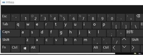 6-键盘缺少一些按键