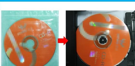11-放入到电脑的光盘驱动器