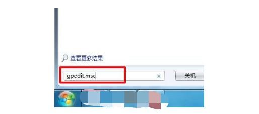 "1-gpedit.msc""回车打开注册表"