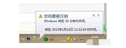 方法二:设置任意时间定时关机:windows将在30分钟内关闭