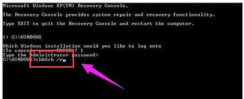 8-硬盘错误修复