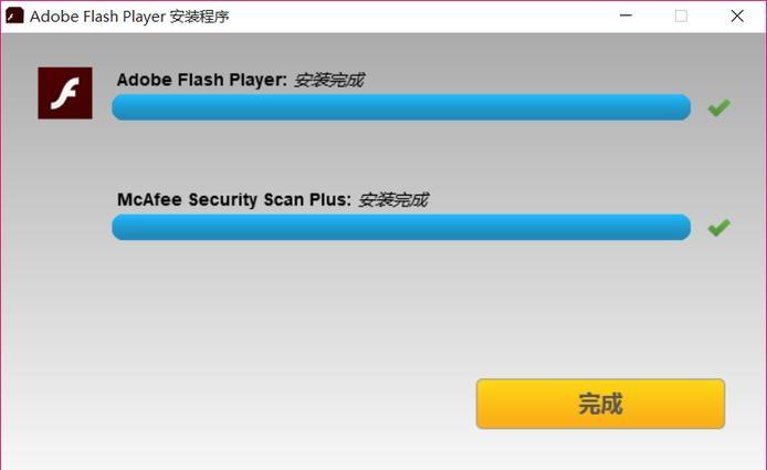 方法三:升级 重装flash