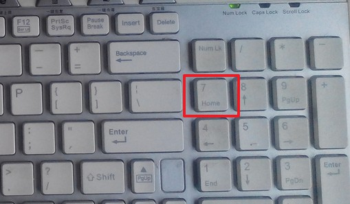 微软Windows系统home键的作用4