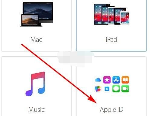 2-苹果客服热线