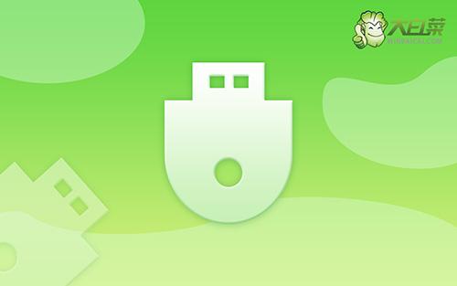 bios设置u盘启动项操作方法
