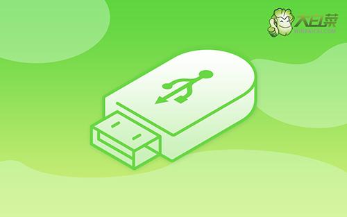 联想电脑bios设置U盘启动的方法