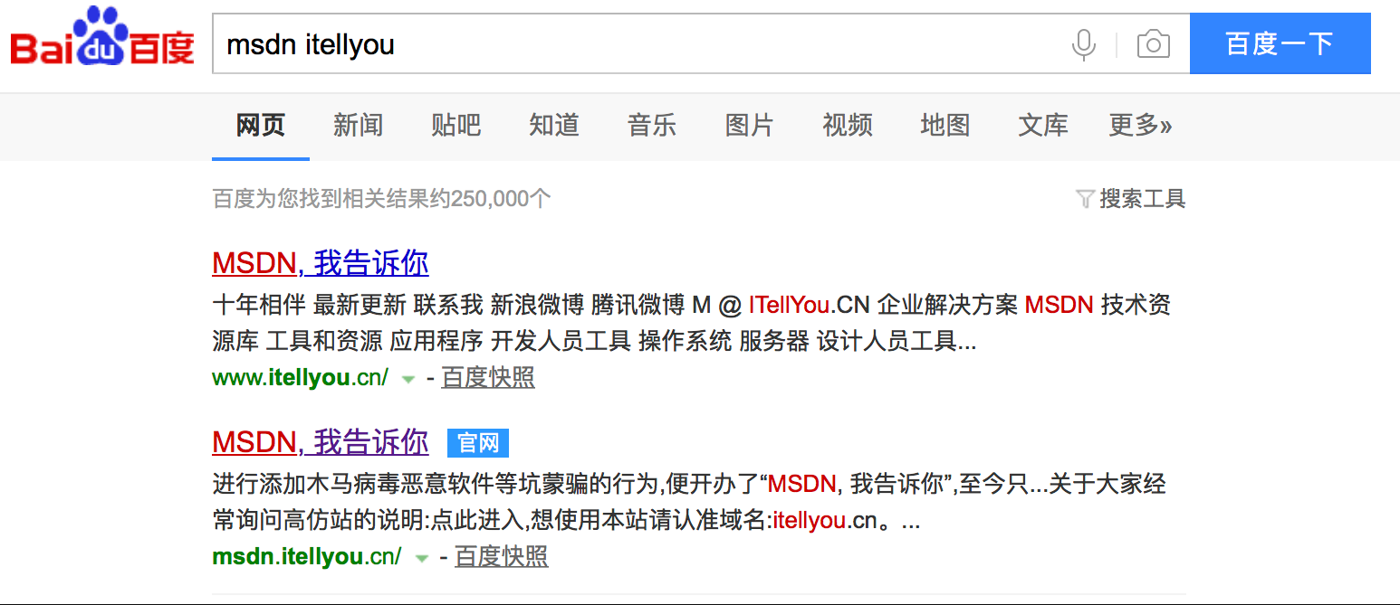 6-MSDN下载