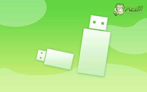 电脑U盘装win7系统如何u盘启动