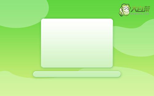 笔记本重装win10系统U盘进行安装步骤
