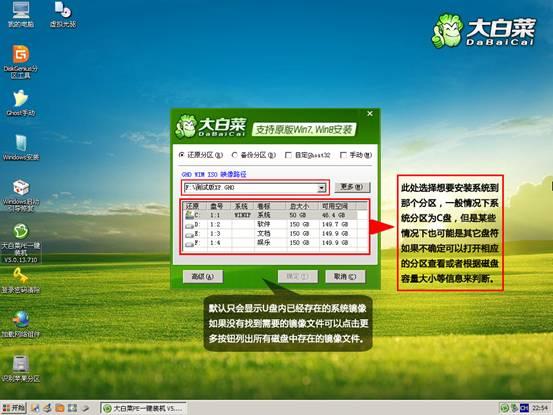 北京阳光永盛科技有限公司 电话:010-82699718