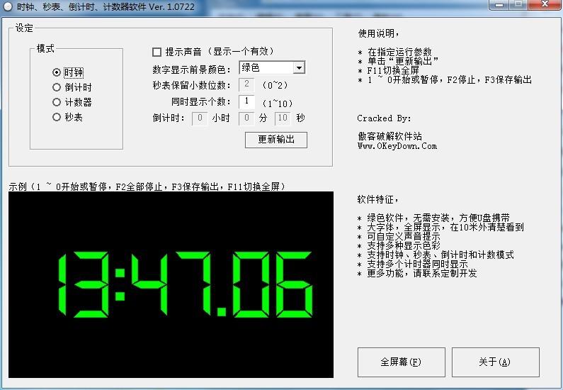 无插件windows7兼容图片