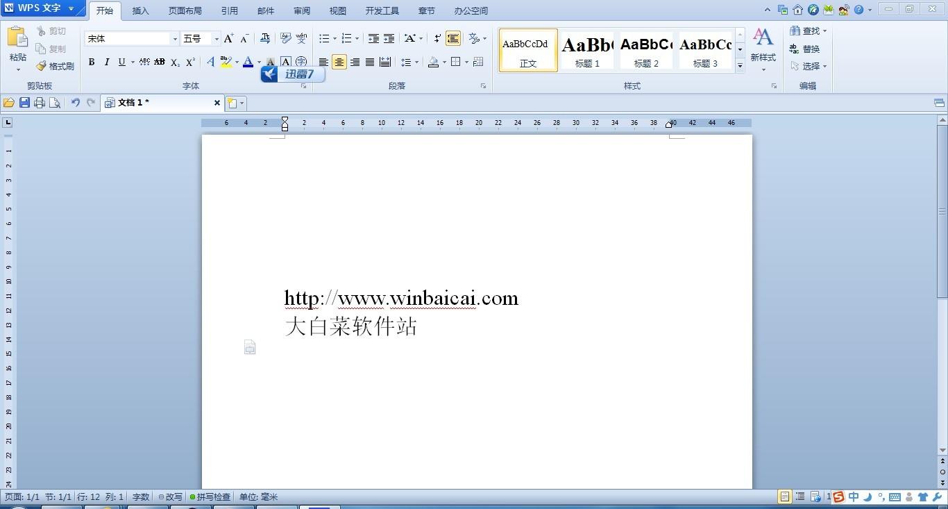 模板,支持阅读和输出pdf文件